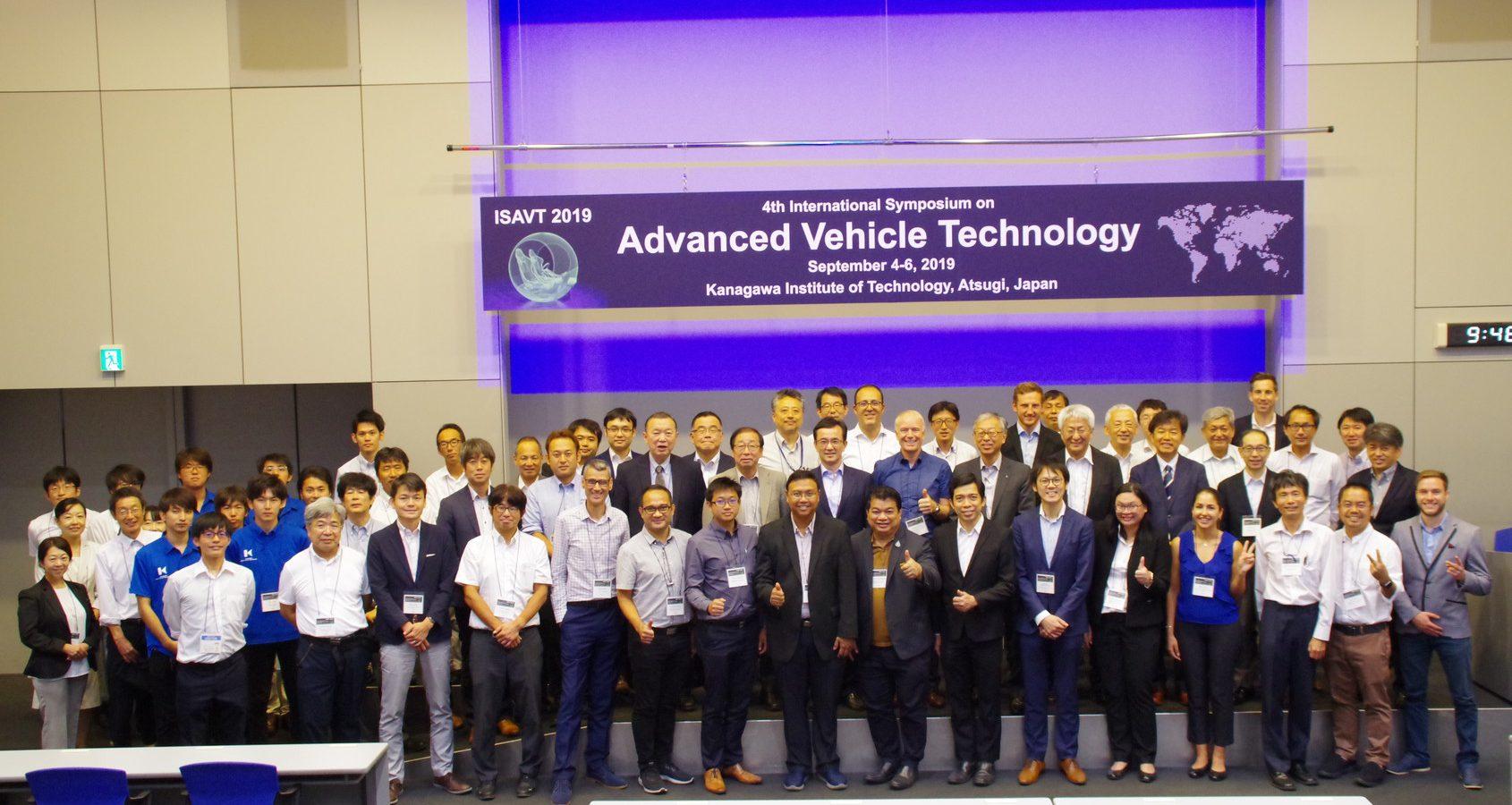 International Symposium on Advance Verhicle Technology