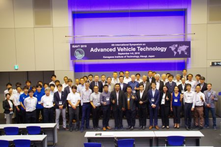 International Symposium on Advance Verhicle Technology
